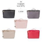 ナッピーソサエティー The Nappy Society TNS Original Insert Lサイズ マザーズバッグ用バッグインバッグ バッグ 女性用 バッグインバッグ ポーチ Bag in bag