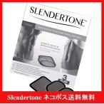 【正規品】スレンダートーン正規交換パッド 3枚入×1パック