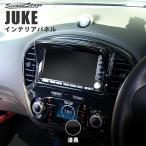 ジューク カーナビバイザー / 内装 カスタム パーツ JUKE