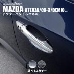 セカンドステージ/日本製