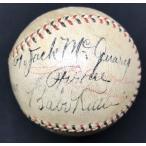 Babe Ruth Tris Speaker Signed Baseball JSA LOA Yan