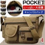 ショルダーバッグ   バッグ メンズ 斜めがけバッグ ビジネス 大容量 旅行 出張 ミリタリー ショルダー キャンバス メッセンジャーバッグ