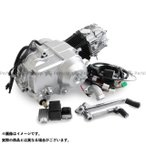 田中商会 モンキー等横型エンジン用 遠心クラッチ 50ccエンジン モンキー、カブ