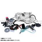 田中商会 エンジンキット124ccオールキット付き モンキー、カブ