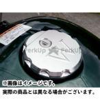 AGRAS タンクキャップカバー カラー:シルバー W800