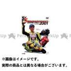 VIDEO・DVD 2001 FIM Road Racing World Championship GRAND PRIX 総集編