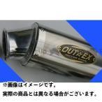 OUTEX XR250モタード マフラー本体 XR250 MOTARD用 マフラー OUTEX.R-SA
