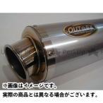 アウテックス マジェスティ マフラー本体 New MAJESTY250(5GM/5SJ)用 マフラー OUTEX.R-SS