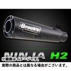 Brock's ショートメガホン スリップオン 仕様:ブラックセラミックコート Ninja H2
