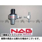 NAG S.E.D. クランクケース内圧コントローラー レース&サーキットエマルジョン