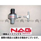 NAG S.E.D. クランクケース内圧コントローラー 可変減圧型「Superb」