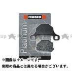 【無料雑誌付き】FERODO フォーサイト シルバーウイング600 ブレーキパッド ブレーキパッド オーガニックシリーズ PLATINUM(ロード)…