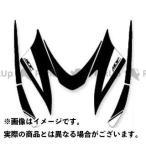 MDF Ninja250R(08-) グラフィックキット アタッカーモデル ブラックタイプ タイプ:フロントトップセット Ninja 250R