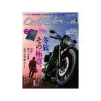 BikeBros.(雑誌) Out Rider vol.81(2016年11月11日発売)