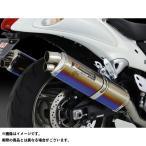 送料無料 ヨシムラ 隼 ハヤブサ マフラー本体 Slip-On Tri-Ovalサイクロン 2END EXPORT SPEC STB(チタンブルーカ…