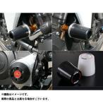 AGRAS レーシングスライダー 3点SET 50φ クランクC カラー:ジュラコン/ホワイト タイプ:ロゴ無 CB1000R