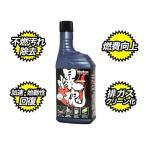 BikeBros. 爆魂 -bakutama- ガソリンエンジン清浄剤(添加剤)日本製