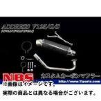 NBS アドレスV125/G/S CF4EA/4MA用カスタムマフラー アドレスV125/G/S