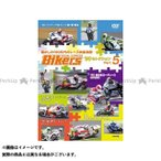 VIDEO・DVD BIKERS VISUAL EXPRESS Part 5 懐かしの!90年代レース映像満載!