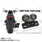 送料無料 ビッグロウ BIGROW テール関連パーツ 汎用バイク用 オールインワン LEDツインテール(ブラック)