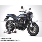 Kファクトリー Z900RS マフラー本体 CSR スタンダード(車検非対応)Z900RS