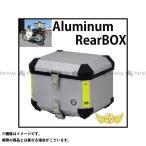 MADMAX 汎用 ツーリング用ボックス アルミリアボックス 40L ツーリングボックス シルバー   マッドマックス