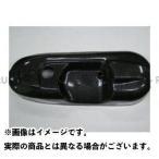 KN企画 クランクケースカバー カラー:カーボン 横型YAMAHA50系の規制前