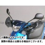 旭風防 ナックルバイザー アドレスV125/G