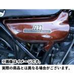 Z750フォア Z900 MISTY RS-LOOK サイドカバーセット(白ゲル)