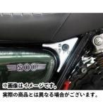 送料無料 フェーリング W800 インジェクション関連パーツ デコレーションサイドカバー 上側