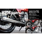 MOTOR STAGE BPMインターナル スリップオン/ヒートガード付(パフ仕上げ) SR400/SR500