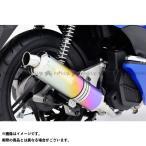 MORIWAKI ENGINEERING ZERO マフラー タイプ:ANO(アノダイズドチタン) PCX PCX150