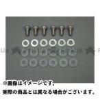 M-TEC中京 MRS CB750K マフラープロテクターボルトセット CB750Four