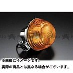 M-TEC中京 MRS HONDA CB Nostalgic Winker Lamp カラー:オレンジ