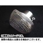 KIJIMA ウインカーレンズ純正タイプ クリア(スズキ 35610-03F10)