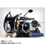 Wunderlich RnineT フロントカウル Daytona カラー:Classic Version(ブラック/ホワイトストライプ) Rnin…