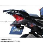 KIJIMA フェンダーレスキット(ブラック) CBR125R CBR250R