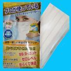 国内外の医療機関向け最高レベルの敏感肌対応サージカルマスク