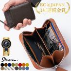本革 小銭入れ メンズ レディース 送料無料 コインケース YKKファスナー カードケース STREAM