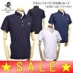 【40%OFF!セール】オーバカナル/AUX BACCHANALES GOLF(春夏モデル!)半袖ポロシャツ/ボタンダウンシャツ(メンズ)