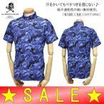 【40%OFF!セール】オーバカナル/AUX BACCHANALES GOLF(春夏モデル!)カモフラージュ柄 半袖ポロシャツ(メンズ)