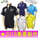 ガッチャゴルフ/ GOTCHA GOLF(2018春夏新作!)(182GG1211) ドライ UV カット カレッジ ベーシック ポロ