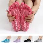 ヨガ ソックス 滑り止め付き5本指 靴下 ホットヨガ yoga スポーツ ヨガウェアWZ-008