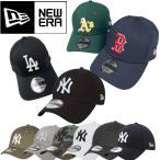 ニューエラ キャップ ナインフォーティ ヤンキース 野球帽  帽子 ハット NEWERA 9FORTY LEAGUE BASIC CAP