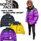 ザ ノースフェイス ダウン ジャケット レトロ ヌプシ アウター NF0A3C8D メンズ 700フィル THE NORTH FACE M 1996 RTRO NPSE JKT