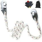 柱上作業用安全帯 Stronler 柱上作業用安全帯用セフティロープ 一般高所作業用安全帯 取替え用ランヤード 両端フックロープ 補助ロープ 副ランヤ