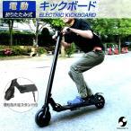 電動キックボード キックスクーター  電動スケボー 立ち乗り式二輪車 電動アシスト 省エネ 折りたたみ式