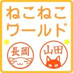 ポスト投函で送料無料!かわいい猫のイラスト満載!