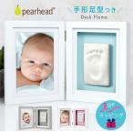 赤ちゃん 写真立て PEARHEAD ペアヘッド ベビー プリント デスク フォトフレーム デスクフレーム 写真たて 手形 手形足型 安全 粘土
