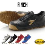 DIADORA(ディアドラ) 安全靴 靴ひもなし FINCH フィンチ